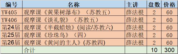 UP{K5KZ1}4(TS1__HA{%W64.png