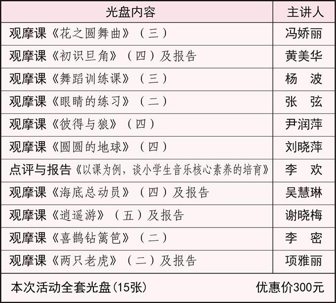 26届南京音乐光盘图片.jpg