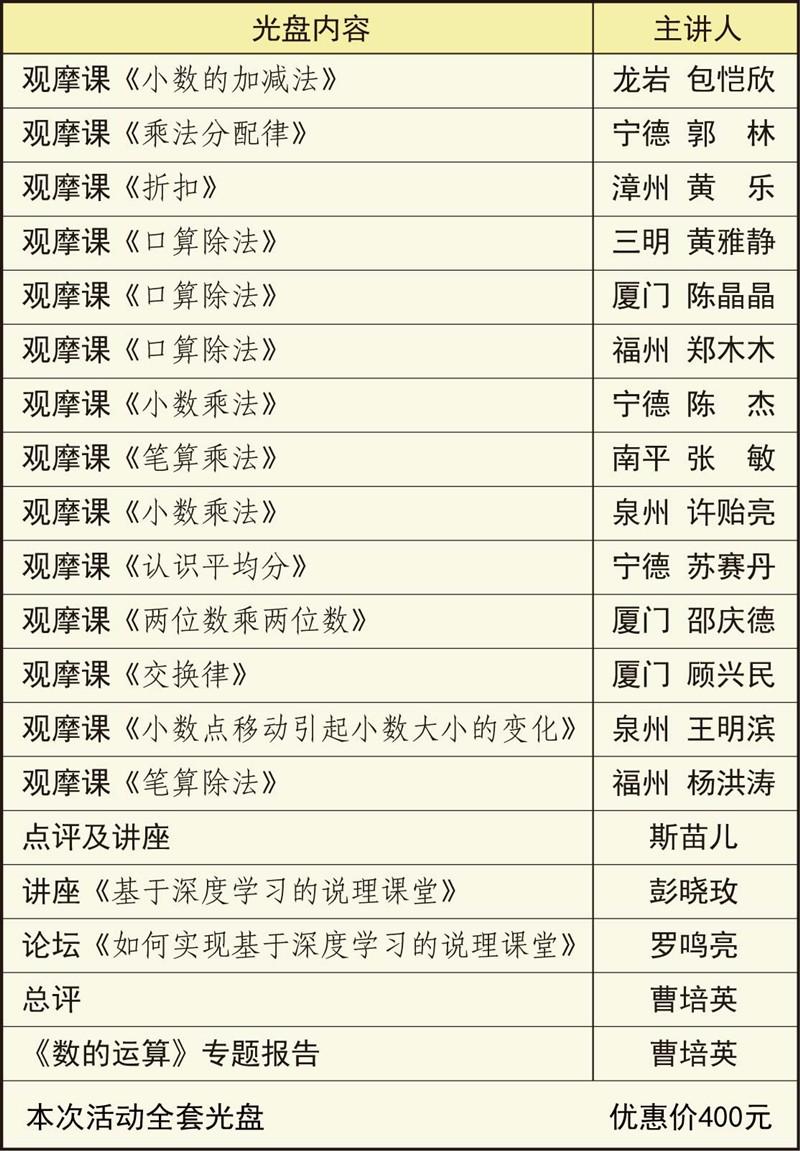 连江光盘图1.jpg
