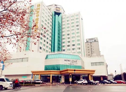 京华维景酒店.png