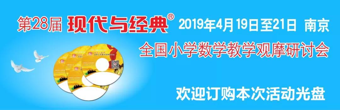 南京数学光盘.jpg