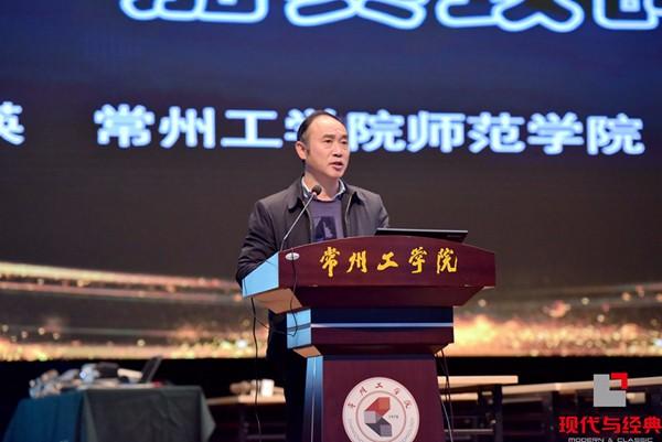 致辞:常州工学院师范学院 院长  王瑛教授_副本.jpg